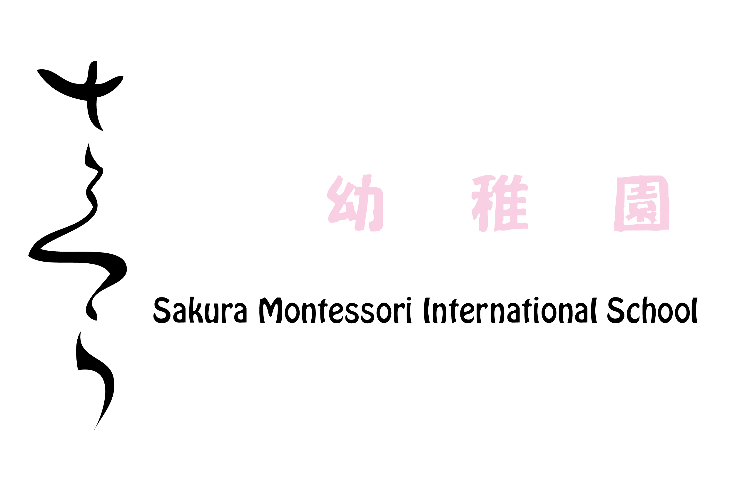 Sakura Montessori International School