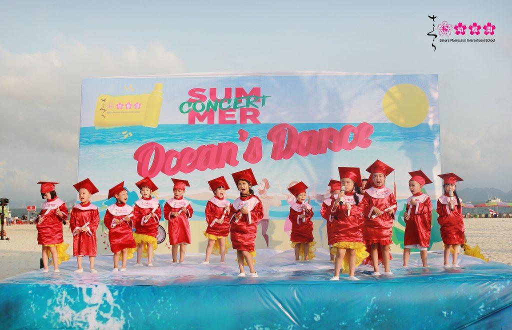 """""""Quẩy tung"""" Summer Concert cùng """"Vũ điệu của biển"""" tại thành phố Hạ Long"""