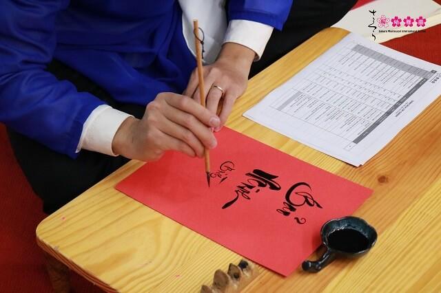 net-xuan-2020-ghe-tham-tet-co-truyen-tai-sakura-montessori-hai-ba-trung-6
