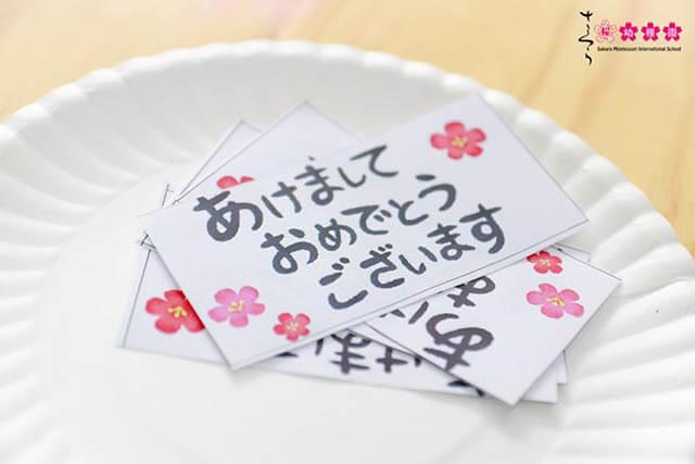 """""""Tay xinh"""" làm thiệp, SMISers Cầu Giấy gửi trao lời chúc mừng năm mới8"""