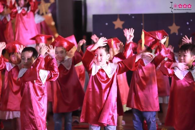 Lễ tốt nghiệp Mầm non 2019 - 2020